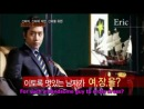 [eng sub] News jtbc about shinhwa broadcast